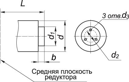 1Ц2У-315 п